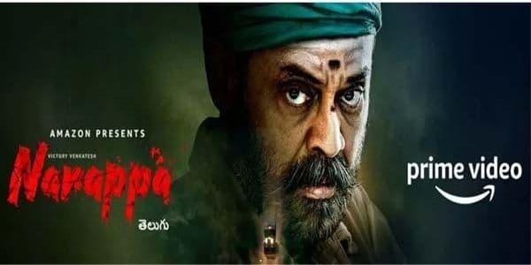 Narappa Movies Image